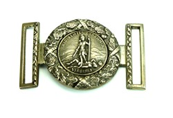 Post war Va. two Piece belt buckle - silver