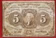Five Cent Postage Currency